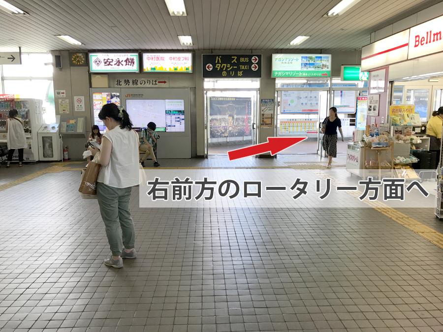 電車・バスでの行き方2