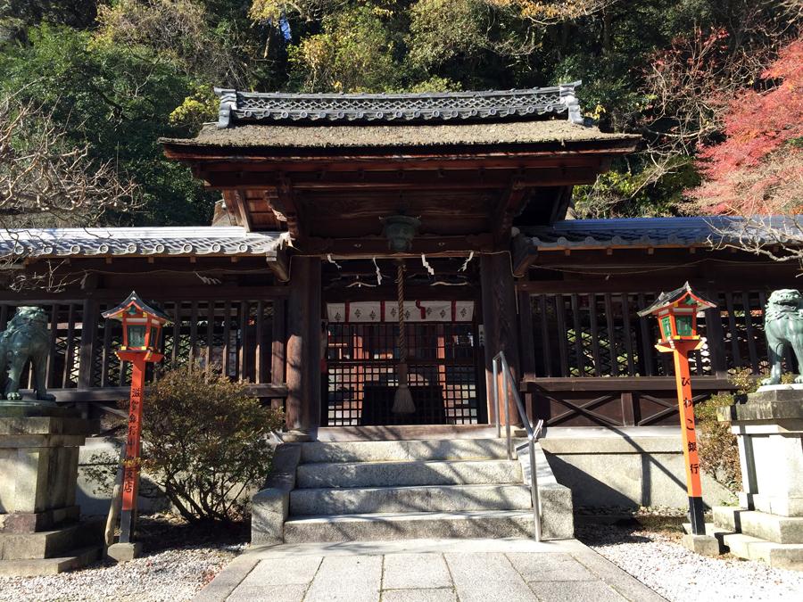 新宮宮司奉務神社